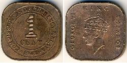 1 Cent Federated Malay States (1895 - 1946) Bronce Jorge VI (1895-1952)
