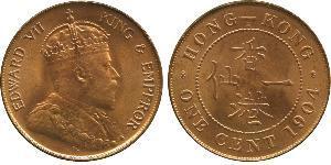 1 Cent Hong Kong Bronce Eduardo VII (1841-1910)