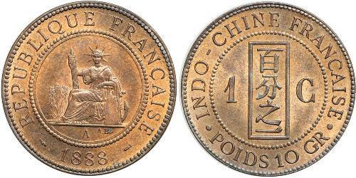 1 Cent Indochina francesa (1887-1954) Bronce