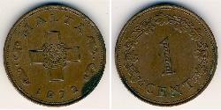 1 Cent Malta Bronce