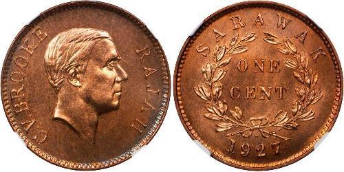 1 Cent Sarawak Bronce