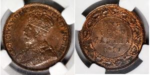1 Cent Canada Bronze George V of the United Kingdom (1865-1936)