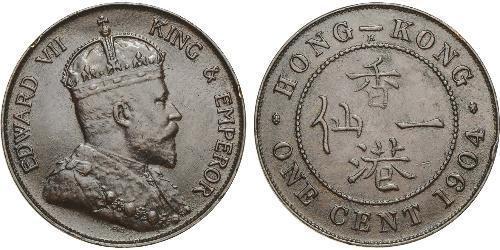 1 Cent Hongkong Bronze Eduard VII (1841-1910)