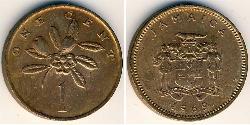 1 Cent Jamaika (1962 - ) Bronze