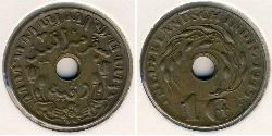 1 Cent Kingdom of the Netherlands (1815 - ) Bronze