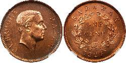 1 Cent Sarawak Bronze