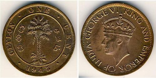 1 Cent Sri Lanka Bronze George VI (1895-1952)