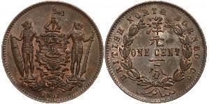 1 Cent Bornéo du Nord (1882-1963) Bronze/Cuivre