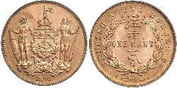 1 Cent North Borneo (1882-1963) Bronze/Kupfer