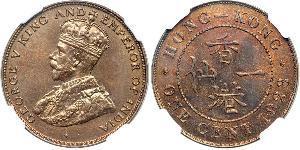 1 Cent Hong Kong Bronzo Giorgio V (1865-1936)