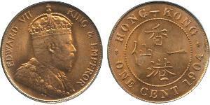 1 Cent Hong Kong Bronzo Edoardo VII (1841-1910)