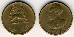 1 Cent Etiopía Cobre Haile Selassie
