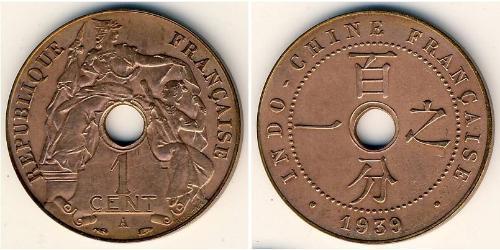 1 Cent Indochina francesa (1887-1954) Cobre