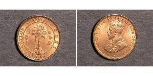 1 Cent Sri Lanka Cobre Jorge V (1865-1936)