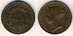 1 Cent Straits Settlements (1826 - 1946) Cobre Victoria (1819 - 1901)