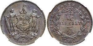1 Cent Borneo Septentrional (1882-1963) Cobre/Bronce