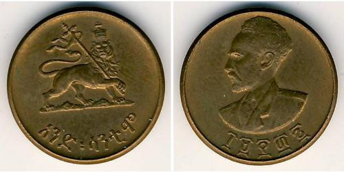 1 Cent Ethiopia Copper