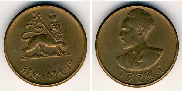 1 Cent Ethiopia Copper