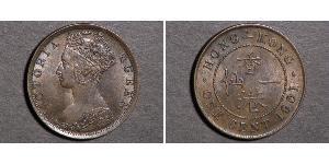1 Cent Hong Kong Copper Victoria (1819 - 1901)