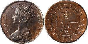 1 Cent Hong Kong Copper Victoria (1819 - 1901)