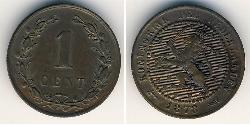 1 Cent Kingdom of the Netherlands (1815 - ) Copper