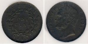 1 Cent Sarawak Copper