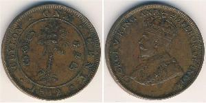 1 Cent Sri Lanka/Ceylon Copper George V of the United Kingdom (1865-1936)