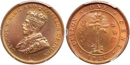1 Cent Sri Lanka/Ceylon Copper George V of the United Kingdom (1865-1936)
