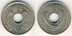 1 Cent East Africa Copper/Nickel