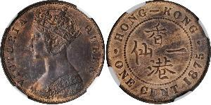 1 Cent Hong Kong Cuivre Victoria (1819 - 1901)