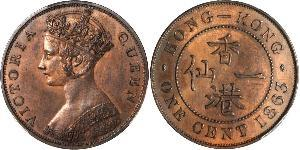 1 Cent Hong Kong Cuivre Victoria (1819 - 1901)