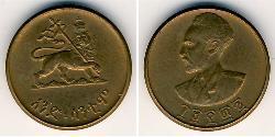 1 Cent Äthiopien Kupfer