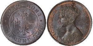 1 Cent Hongkong Kupfer Victoria (1819 - 1901)