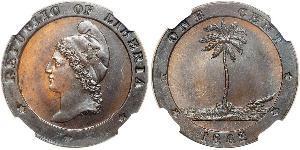 1 Cent Liberia Kupfer