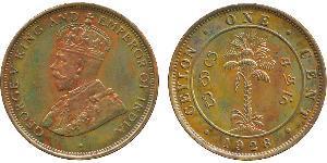 1 Cent Sri Lanka Kupfer George V (1865-1936)
