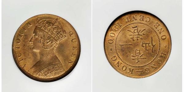 1 Cent Hong Kong Rame Vittoria (1819 - 1901)