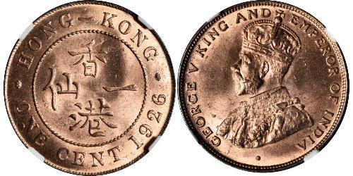 1 Cent Hong Kong  Jorge V (1865-1936)