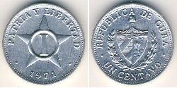 1 Centavo Cuba Aluminio