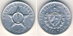 1 Centavo Kuba Aluminium
