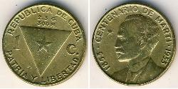 1 Centavo Cuba Bronze