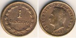 1 Centavo El Salvador Bronze