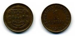1 Centavo First Portuguese Republic (1910 - 1926) Bronze