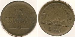 1 Centavo Guatemala Bronze
