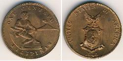 1 Centavo Philippinen Bronze