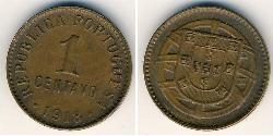 1 Centavo First Portuguese Republic (1910 - 1926) Copper