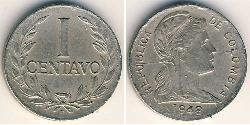 1 Centavo Republic of Colombia (1886 - ) Copper/Nickel