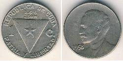 1 Centavo Cuba Rame/Nichel