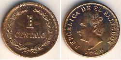 1 Centavo El Salvador Steel/Copper
