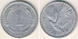 1 Centesimo Chile Aluminio