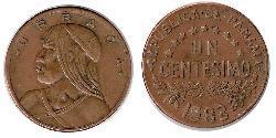1 Centesimo Panamá